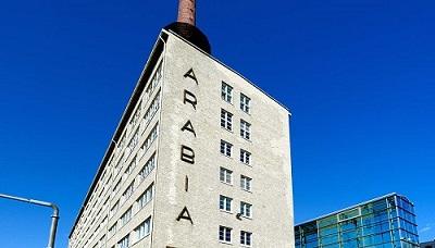 arabia,アラビア工場