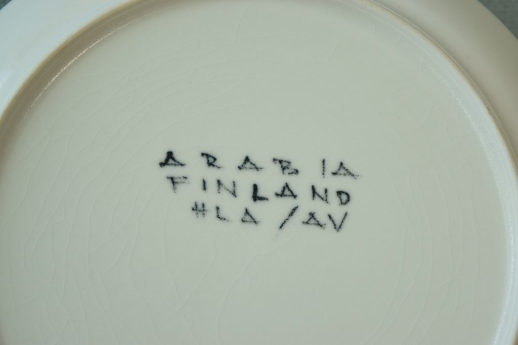 アホラ,アラビア